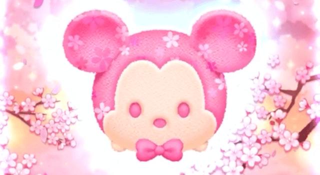 【ツムスタ】桜ミッキーの入手方法とスキルや特徴